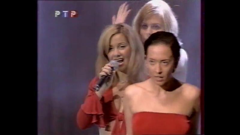Блестящие - Чао, бамбина (Ко Дню Защитника Отечества 2000)