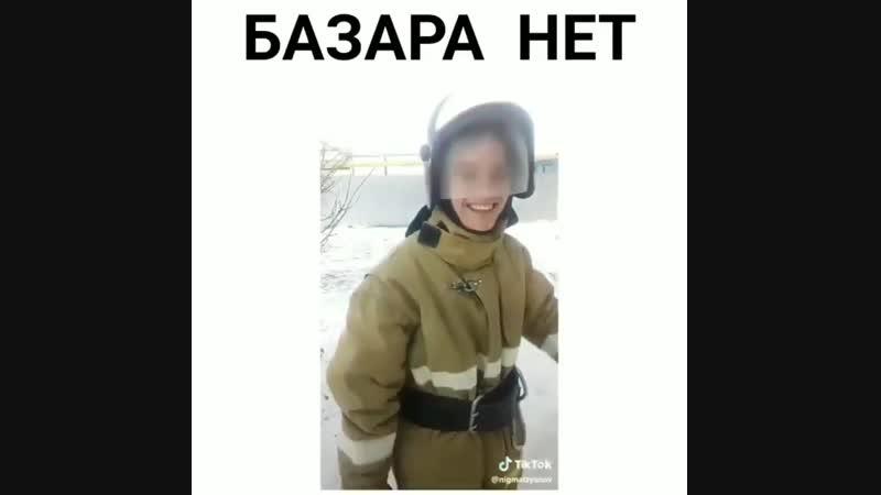 Базара нет, вы все огонь!