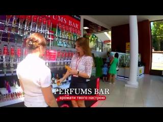 PERFUMS BAR