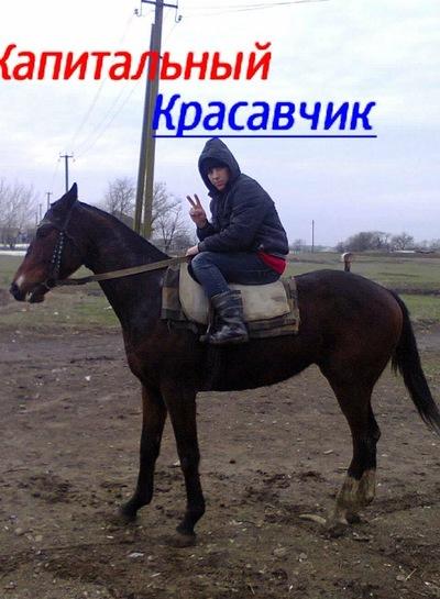 Игорь Шевченко, 16 августа 1995, Тернополь, id229377364