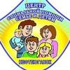 Нефтеюганский центр социальной помощи семье и де