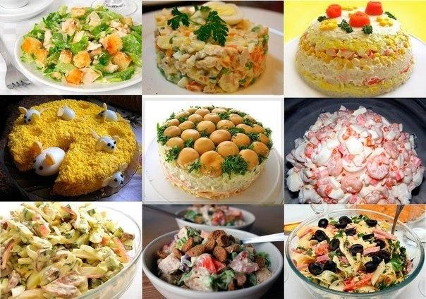Топ самых вкусных и простых салатов рецепты с