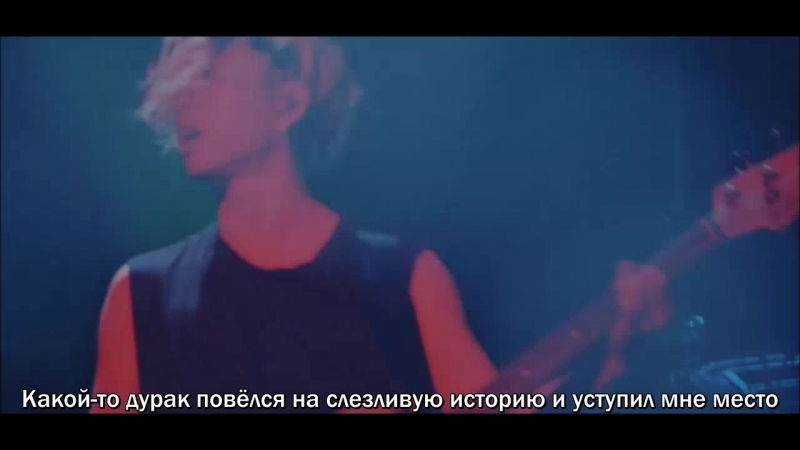 BUMP OF CHICKEN Joushaken (Special live 2015) рус саб