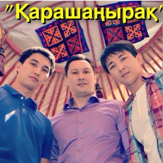 Қазақша фильм: Қара шаңырақ телехикаясы (тұсаукесер)