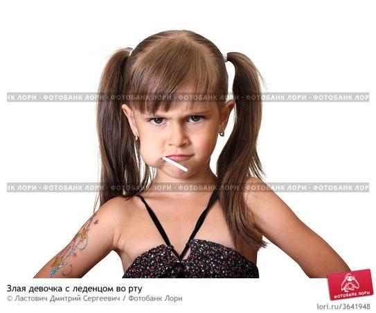 стройные волосатые:
