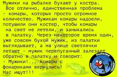 http://cs615730.vk.me/v615730379/b566/zW5hi7CxtzM.jpg