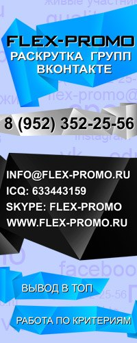 Алексей Иванов, 27 февраля 1992, Санкт-Петербург, id201293475