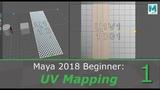 Maya 2018 Beginner UV Mapping (13)