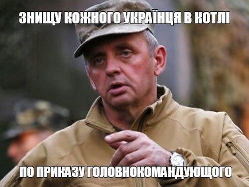 Порошенко указом запретил расторжение контракта о прохождении военной службы в резерве в особый период - Цензор.НЕТ 6544