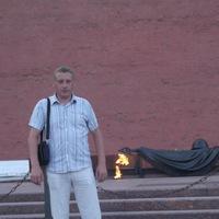 Sergey Pyrin
