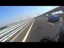 Крымский мост 2