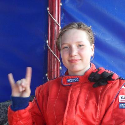 Алина Пирогова, 12 января 1998, Братск, id147803681