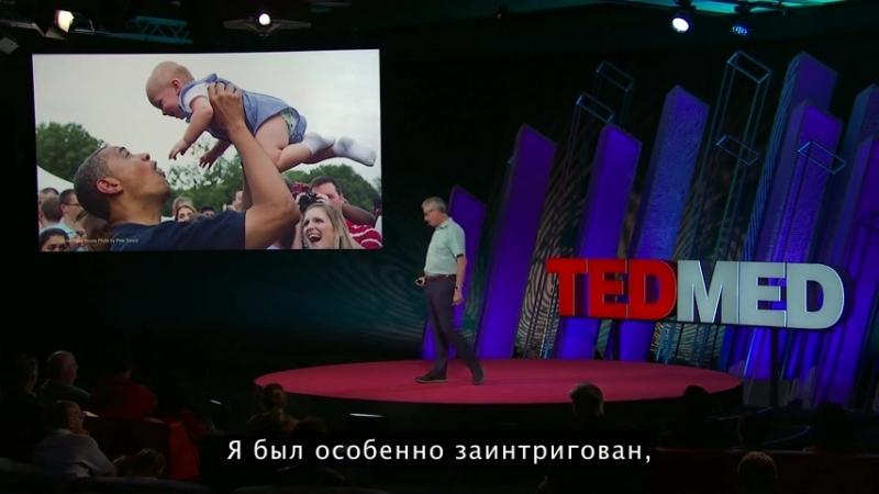 Франс де Ваал | TEDMED 2017 Научное и удивительное об альфа-самцах
