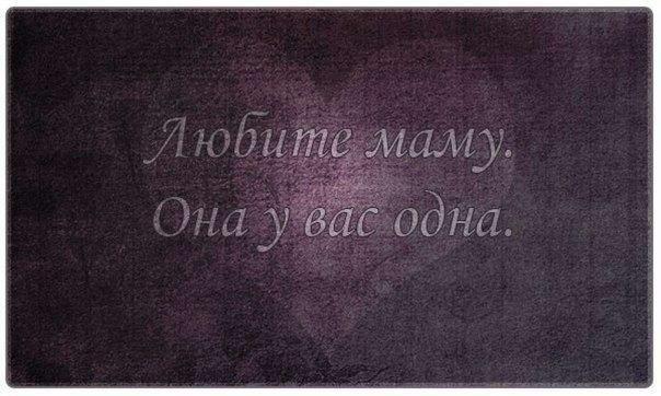Фото №421389812 со страницы Анастасии Родичевой