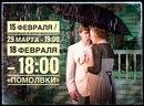 Наташа Галютина фото #50
