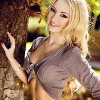 Acerca de varias bellas mujeres rusas