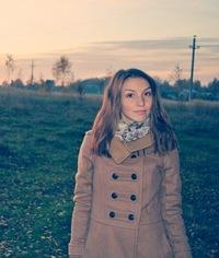 Anastasia Antonevich