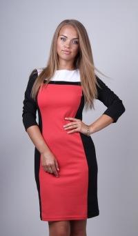 Дарина Зайцева, 12 ноября , Винница, id179052126