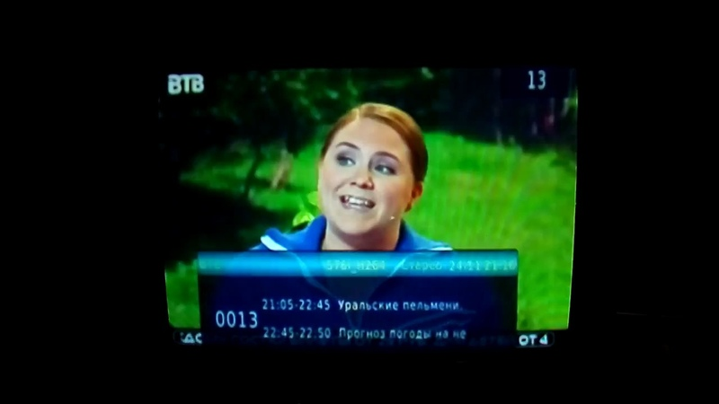 Переключение каналов DVB-T и T2 в Беларуси (1-3 мультиплексы) (24.11.2018)