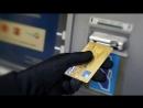 В Волосовском районе задержан банковский мошенник