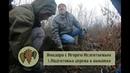 Ямадори с Игорем Ислентьевым. Подготовка дерева к выкопке.