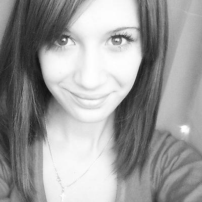 Таня Диденко, 25 января , Санкт-Петербург, id11905728