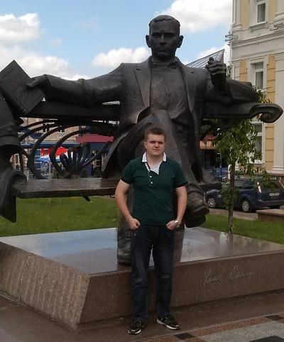Серега Бандура, 6 июня , Ровно, id20398256