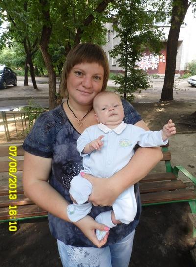 Екатерина Саввина, 3 августа 1985, Москва, id70649908
