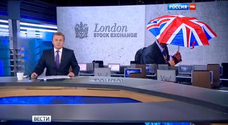 Вести. Эфир от 24.06.2016 (17:00)