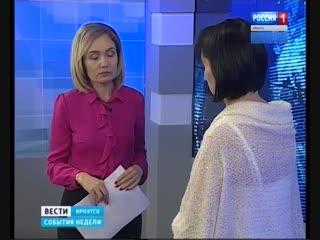 Интервью с заместителем главврача ИОИБ Инессой Борищук