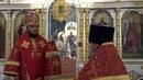 Чин великого освящения храма в честь Воскресения Господня г. Новохоперск Новохоперского района