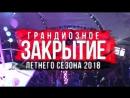 Kirill Slepuha @ Aqua Dance Beach Club 15|06 (Video Bords)