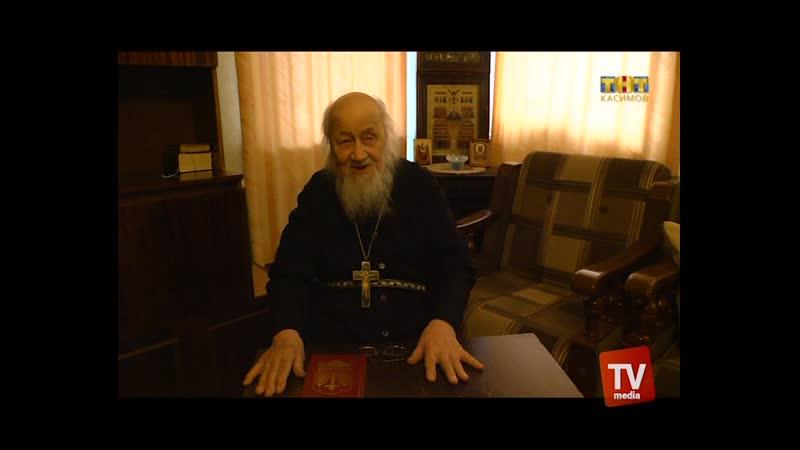 Духовное наследие от 24 03