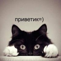 Настя Потемкина, 7 апреля , Кинешма, id217241067