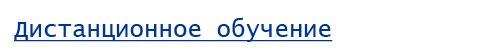 fdo.tusur.ru/?1003