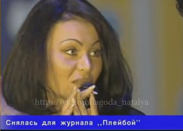 слушать музыку 90 годов русские слушать