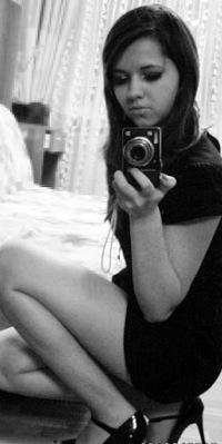 Дарья Петренко, 10 января 1987, Хабаровск, id65936035