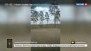 Новости на Россия 24 • Пользователей Сети удивил микросмерч в Улан-Удэ