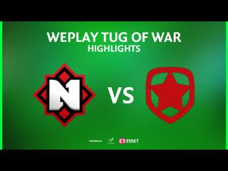 [highlights] weplay tug of war: nemiga vs. gambit