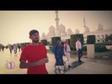 Отпуск Без Путёвки — Абу-Даби