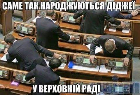 """""""Украина способна реализовывать серьезные реформы"""": Венецианская комиссия приветствует принятие изменений в Конституцию по судебной реформе - Цензор.НЕТ 4380"""