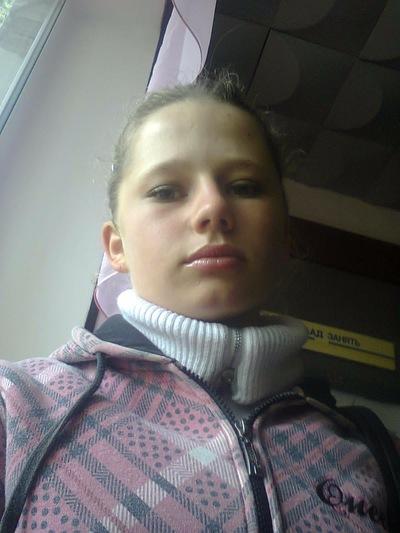 Оличка Веремійчук, 4 июля 1996, Брянск, id186341621