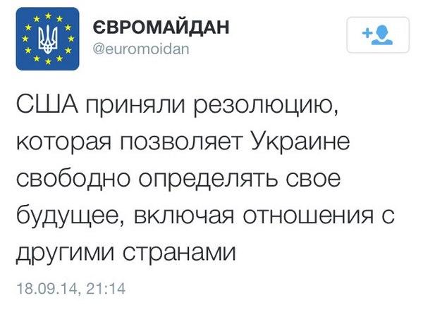 Оккупанты закрыли крымско-татарскую библиотеку в Симферополе - Цензор.НЕТ 1282
