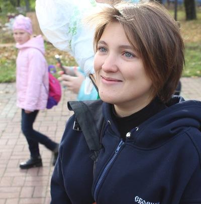 Арина Аладышева