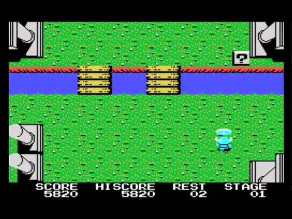 Knightmare -1986 Konami - MSX GAME GAMEPLAY
