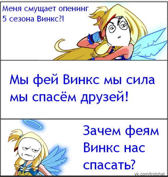друзья ангелов прикольные картинки: