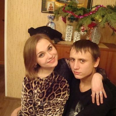 Анастасия Смыкова, 20 июня , Кемерово, id26801180