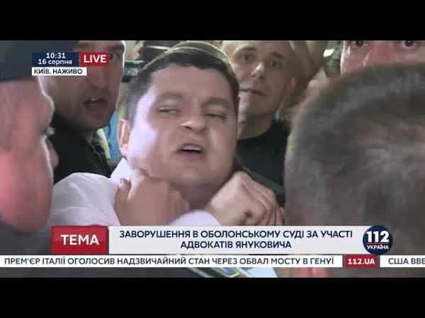 Драка адвокатов Януковича