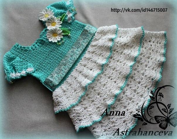 Платье для девочки вязаное крючком Ромашки схема… (6 фото) - картинка