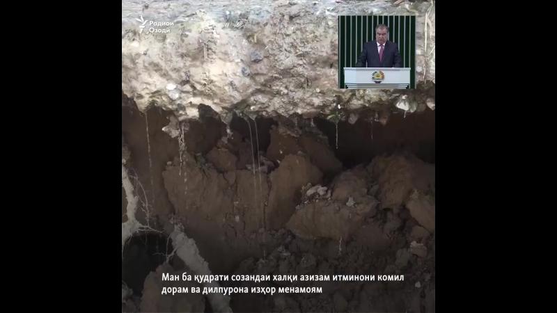 Мардуми шарифи Точикистон суханхохи Эмомали Рахмон